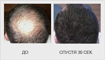 Цвета загустителя волос